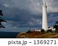 日の岬灯台にて 1369271