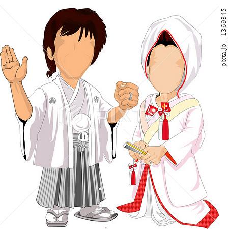 和装 結婚式のイラスト素材 [1369345] , PIXTA