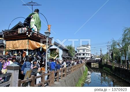 小野川と山車 1370923