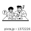 調べる学生さん(モノクロ) 1372226
