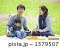 幼児 男の子 ピクニックの写真 1379507