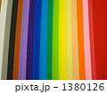 虹色おりがみ 1380126