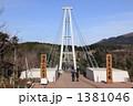 九重夢大橋 1381046