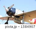 零式艦上戦闘機 プラモデル 零戦の写真 1384907