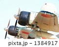 プラモデル 零式艦上戦闘機 零戦の写真 1384917