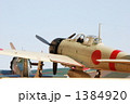 零式艦上戦闘機 プラモデル 零戦の写真 1384920