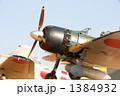 零式艦上戦闘機 プラモデル 零戦の写真 1384932