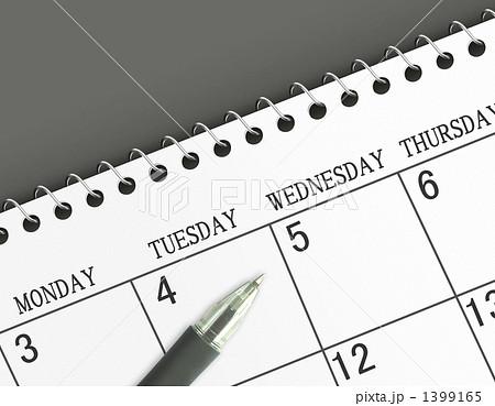 スケジュール表のイラスト素材 ... : カレンダースケジュール表 : カレンダー