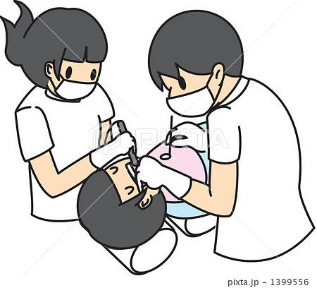「歯医者 イラスト」の画像検索結果