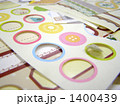 飾りシール 1400439