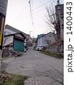 坂道の小路 1400443