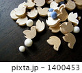 木の小鳥 1400453