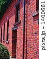赤いレンガの建物 1400661