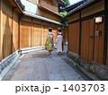 和服 石塀小路 舞妓の写真 1403703
