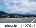 蒜山高原ツーリング 1407614