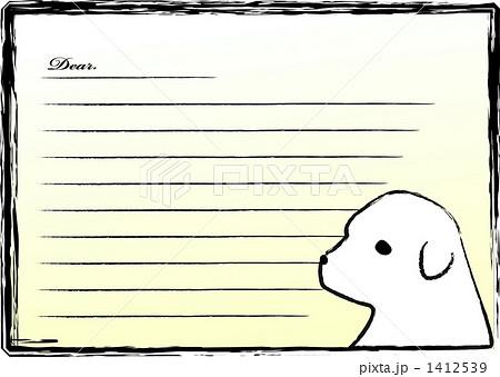 犬便箋のテンプレートのイラスト素材 1412539 Pixta