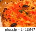 ピザ 1418647