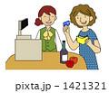 支払い レジ カードのイラスト 1421321