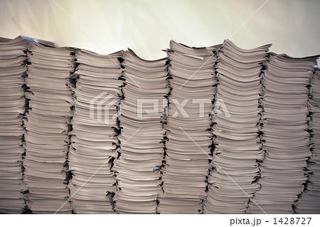 大量の紙 1428727
