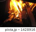 火 1428916