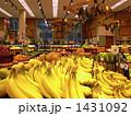 フルーツいっぱい 1431092
