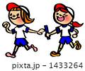 運動会 1433264