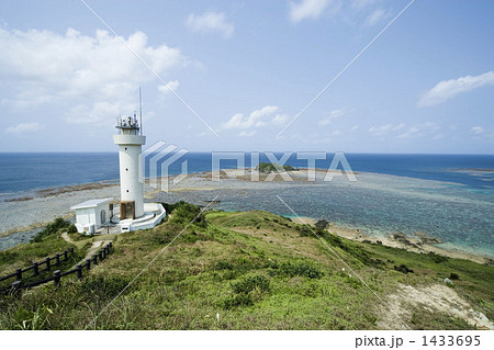 石垣島の観光名所、平久保灯台 1433695