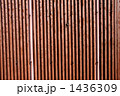 とたん壁 1436309