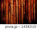 木目壁 1436310