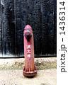 消火栓 1436314