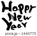 Happy New Year 1440775