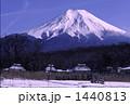 忍野村からの富士 1440813