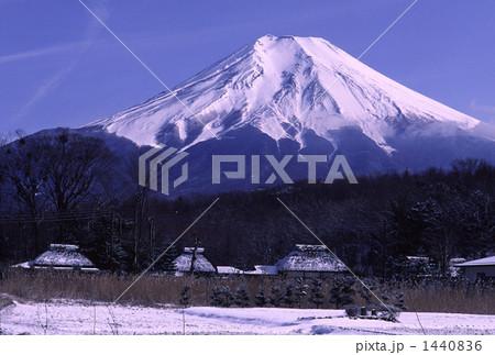忍野村からの富士 1440836