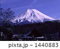 忍野村からの富士 1440883
