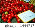 マルシェ 野菜 トマトの写真 1444717
