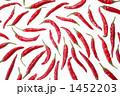 とうがらし 赤唐辛子 赤とうがらしの写真 1452203