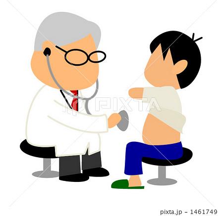 健康診断 1461749