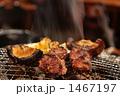 焼き肉屋. 1467197