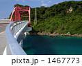 島へ渡る橋 1467773
