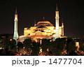 アヤソフィア 博物館 夜景の写真 1477704