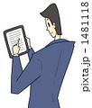 電子書籍端末 電子ブックリーダー Eブックのイラスト 1481118