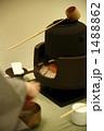 茶道のお茶会 1488862