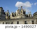 シャンポール城の尖塔群 1490027