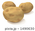 ジャガイモ じゃがいも ポテトのイラスト 1490630