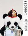 パンダと紙幣 1490933