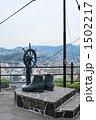 坂本竜馬のブーツ像 1502217