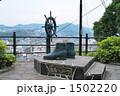 坂本竜馬のブーツ像 1502220
