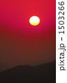 赤い夕日 1503266