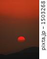 沈む太陽 1503268