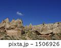 カップル岩と奇岩 1506926
